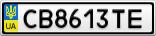 Номерной знак - CB8613TE