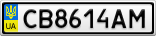 Номерной знак - CB8614AM