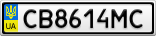 Номерной знак - CB8614MC