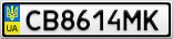 Номерной знак - CB8614MK