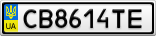 Номерной знак - CB8614TE