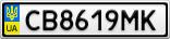 Номерной знак - CB8619MK