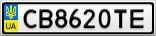 Номерной знак - CB8620TE