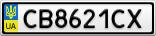 Номерной знак - CB8621CX