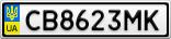 Номерной знак - CB8623MK