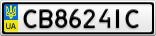 Номерной знак - CB8624IC