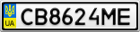 Номерной знак - CB8624ME