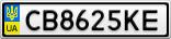 Номерной знак - CB8625KE