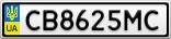 Номерной знак - CB8625MC