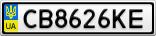 Номерной знак - CB8626KE