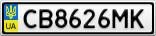 Номерной знак - CB8626MK