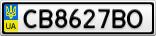 Номерной знак - CB8627BO