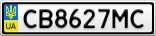 Номерной знак - CB8627MC