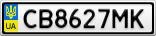Номерной знак - CB8627MK