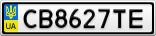 Номерной знак - CB8627TE