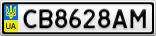 Номерной знак - CB8628AM