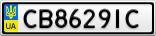 Номерной знак - CB8629IC
