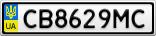 Номерной знак - CB8629MC