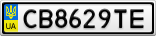 Номерной знак - CB8629TE