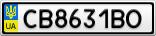 Номерной знак - CB8631BO