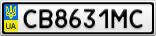 Номерной знак - CB8631MC