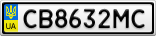 Номерной знак - CB8632MC