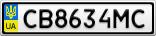 Номерной знак - CB8634MC