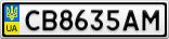 Номерной знак - CB8635AM