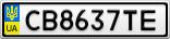 Номерной знак - CB8637TE