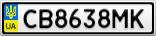 Номерной знак - CB8638MK