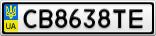 Номерной знак - CB8638TE
