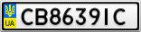 Номерной знак - CB8639IC