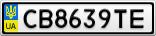 Номерной знак - CB8639TE