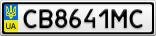 Номерной знак - CB8641MC