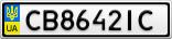 Номерной знак - CB8642IC