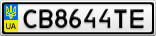Номерной знак - CB8644TE