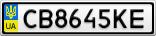 Номерной знак - CB8645KE