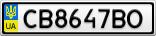 Номерной знак - CB8647BO