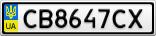 Номерной знак - CB8647CX