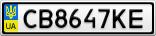 Номерной знак - CB8647KE