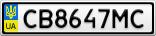 Номерной знак - CB8647MC