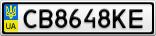 Номерной знак - CB8648KE