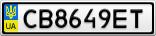 Номерной знак - CB8649ET