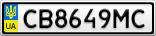 Номерной знак - CB8649MC