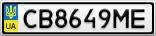 Номерной знак - CB8649ME