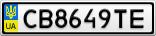 Номерной знак - CB8649TE