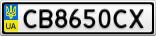 Номерной знак - CB8650CX