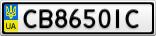 Номерной знак - CB8650IC