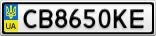Номерной знак - CB8650KE