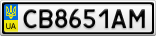 Номерной знак - CB8651AM